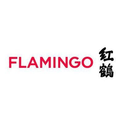 苏州红鹤品牌策划有限公司