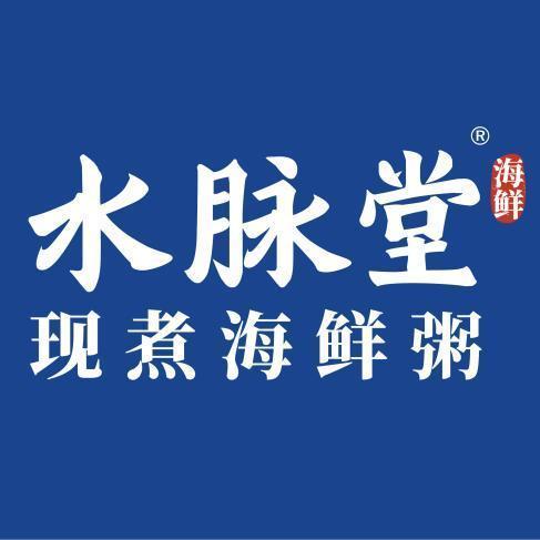 江苏水脉堂餐饮管理有限公司