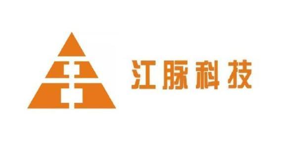 广州江脉科技有限公司
