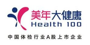 广州美年大健康医院管理有限公司科学城门诊部