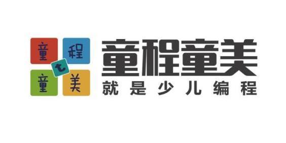青岛童程童美科技有限公司