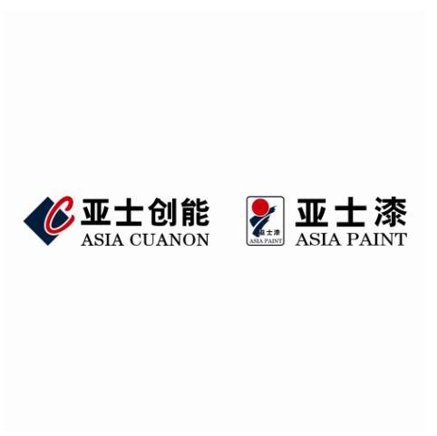 亚士漆(上海)有限公司