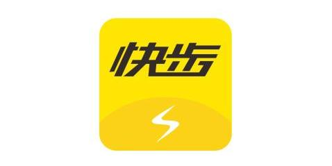 广东快步信息科技有限公司