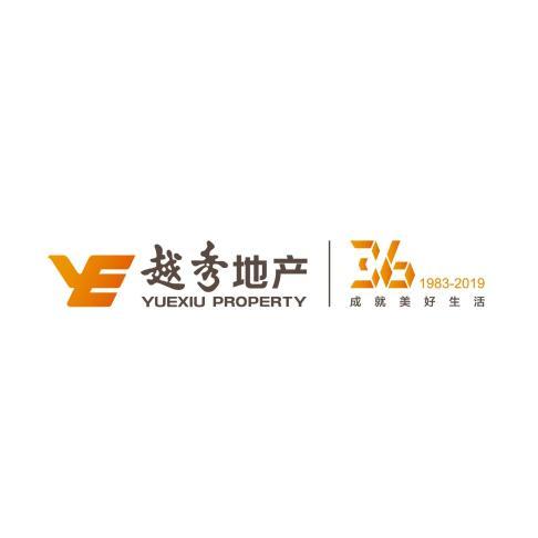 廣州城建開發