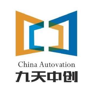 深圳市九天中创自动化设备有限公司