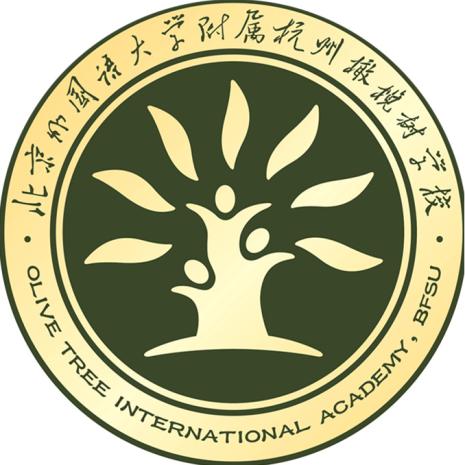杭州橄榄树学校