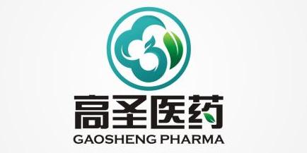 重庆高圣生物医药有限责任公司