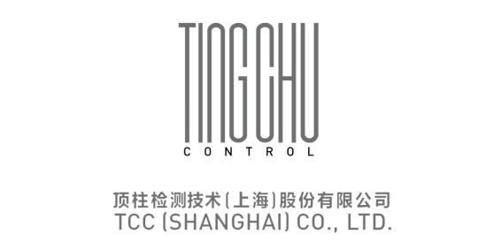 顶柱检测技术(上海)股份有限公司