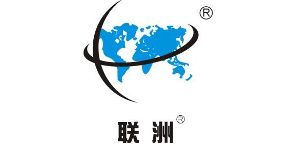 深圳市联洲会计师事务所有限公司