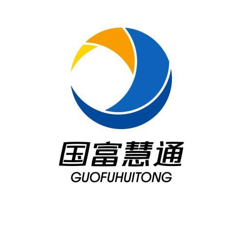 重庆国富慧通科技有限公司