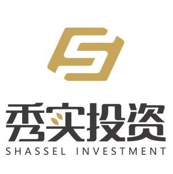 秀实投资管理集团有限公司