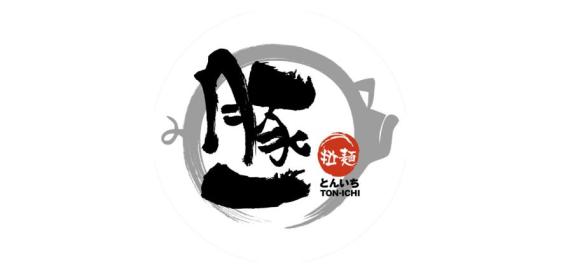 广州市豚一餐饮管理有限公司