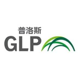 普洛斯投资(上海)有限公司