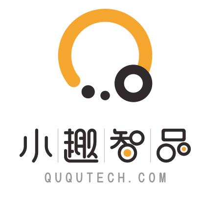 北京小趣智品科技有限公司