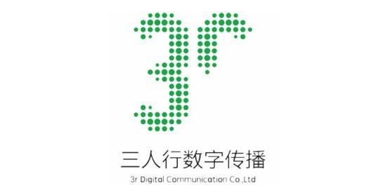 北京三人行数字传播股份有限公司