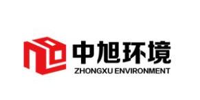 安徽中旭环境建设有限责任公司