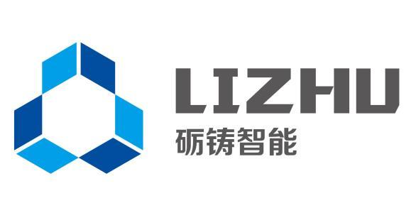 砺铸智能设备(天津)有限公司