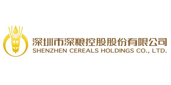 深圳市粮食集团有限公司