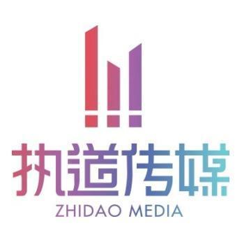 广州市执道网络技术有限公司