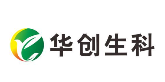 深圳华创生物医药科技有限公司