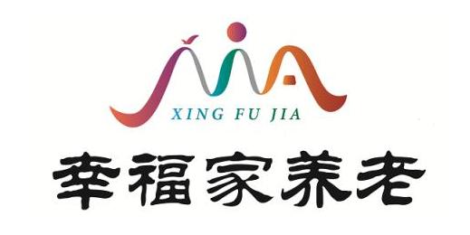 广州幸福家养老服务有限公司