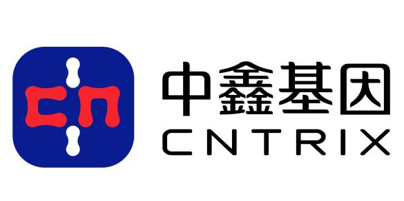 广州中鑫基因医学科技有限公司
