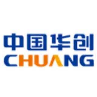华创能源集团股份有限公司
