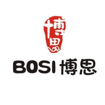 晋江市博思企业管理咨询有限公司