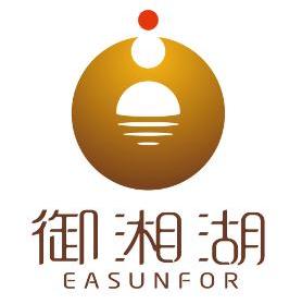 杭州御湘湖健康产业管理有限公司