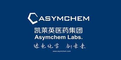 上海凯莱英检测技术有限公司