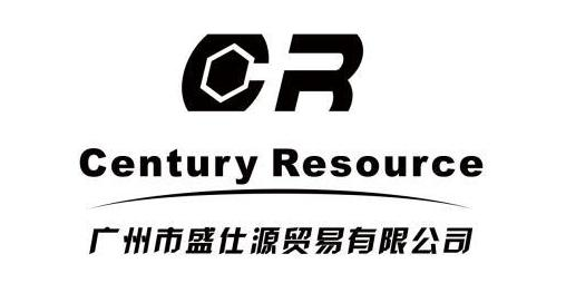 广州市盛仕源贸易有限公司