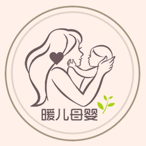 南京暖儿电子商务有限公司