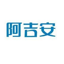 阿吉安(福州)基因医学检验实验室有限公司