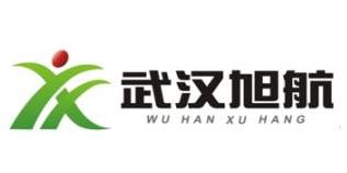武汉旭航科技有限公司
