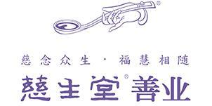 北京慈生堂蜂业有限公司