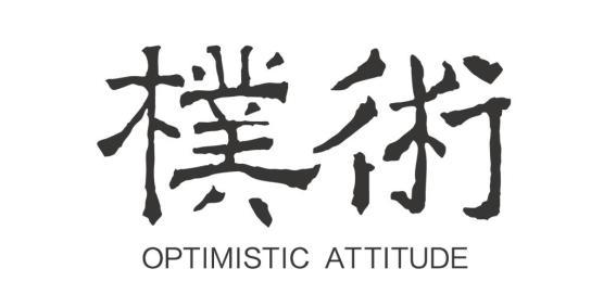杭州一樸品牌管理有限公司