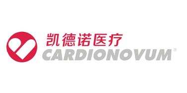 珠海凯德诺医疗器械有限公司