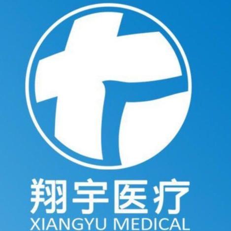 河南翔宇医疗设备股份有限公司