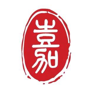 北京嘉和远达资本管理有限公司