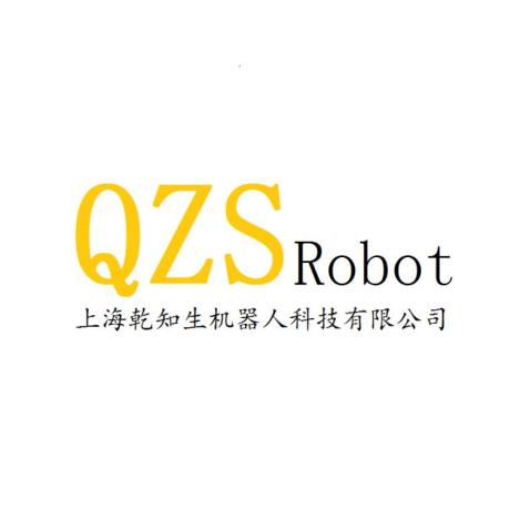 上海乾知生機器人科技有限公司