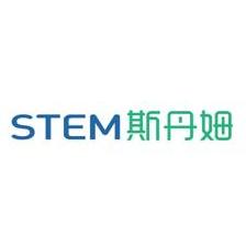 北京斯丹姆賽爾技術有限責任公司
