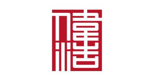 伟浩建设集团有限公司