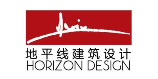 安徽地平线建筑设计有限公司