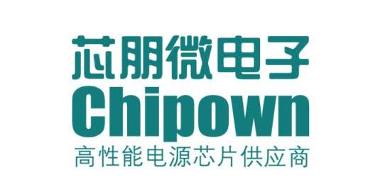 无锡芯朋微电子股份有限公司