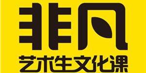 广州小凡教育科技有限公司