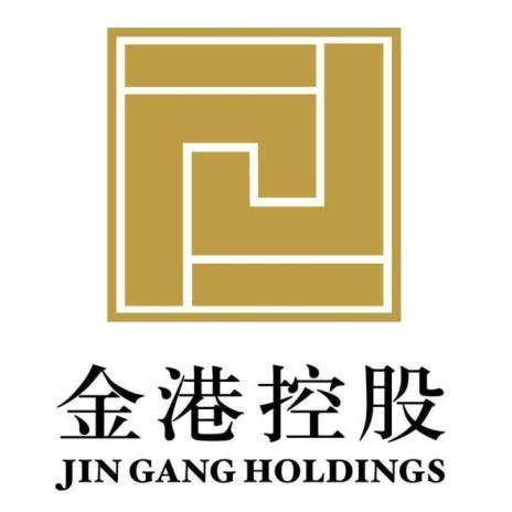 吉林金港控股集团有限公司