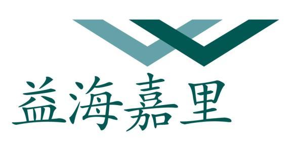益海(石家庄)粮油工业有限公司