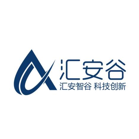 青岛汇安谷科技发展有限公司