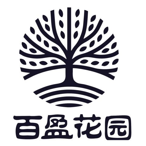 广东百盈花园房地产开发有限公司