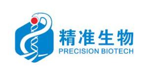 重庆精准生物技术有限公司
